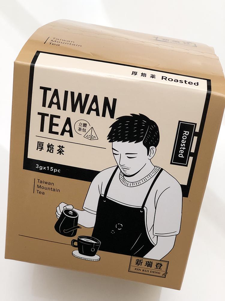 新瑞登 厚焙茶立體茶包