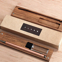 【可雷雕】北星大人鉛筆 夾式 附筆芯削 柚木筆盒組