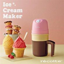 日本 recolte Ice Cream Maker 迷你冰淇淋機 珊瑚粉