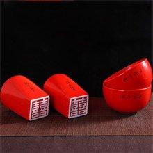 【可客製化】創意設計小物館 雙喜臨門對杯對碗禮盒組