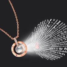 創意設計小物館 璀璨織星經典項鍊 玫瑰金 簡配版