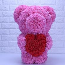 創意設計小物館 永生花玫瑰愛心抱抱熊 42cm 粉色(附贈透明禮盒)