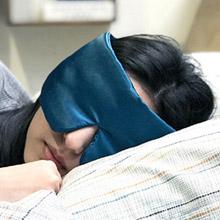 美國 Sleep Master 精品睡眠用 藍色眼罩-豪華版