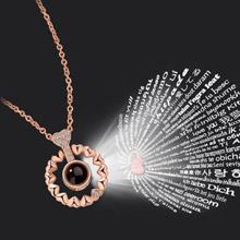 創意設計小物館 微雕心型繁星經典項鍊 玫瑰金 簡配版