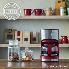 日本 recolte Home Coffee Stand 經典咖啡機 經典紅