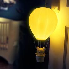 創意設計小物館 創意熱氣球小夜燈(觸控款) 黃色小熊