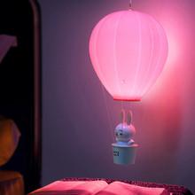 創意設計小物館 創意熱氣球小夜燈(觸控款) 粉色小兔