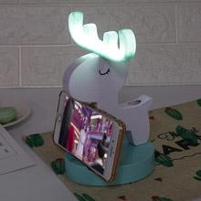 創意設計小物館 粉嫩麋鹿多功能夜燈 薄荷藍綠