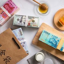 木匠手作 鈔票蛋糕(巧克力片) 新台幣