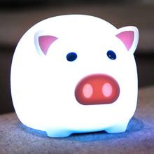 創意設計小物館<br />可愛萌豬拍拍小夜燈