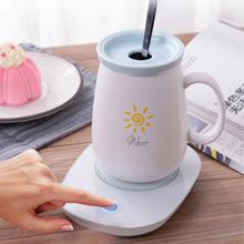 創意生活小物館 質感溫暖加熱杯墊+陶瓷杯+勺子組合 白色太陽款