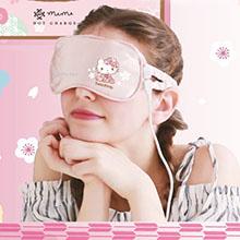 日本 Lourdes 限量版 Hello Kitty 充電式溫熱眼罩 511kt