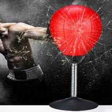 創意設計小物館 桌上型紓壓發洩拳擊球 紅