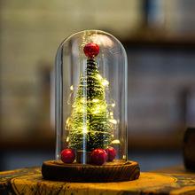 家居生活雜貨舖<br />浪漫聖誕玻璃裝飾燈