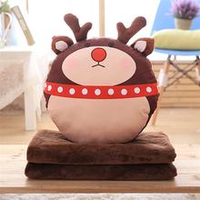 家居生活雜貨鋪 聖誕冬日暖手抱枕毯 麋鹿