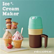 日本 recolte Ice Cream Maker 迷你冰淇淋機 珊瑚綠