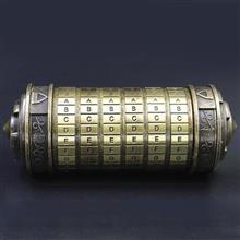 創意設計小物館<br />達文西創意密碼筒